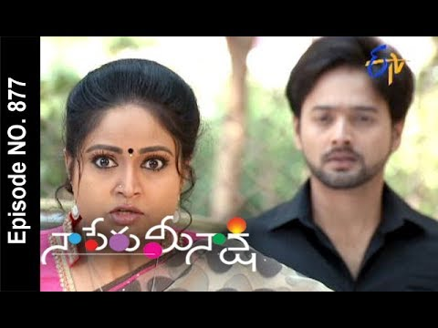 Naa Peru Meenakshi | 13th November 2017 | Full Episode No 877