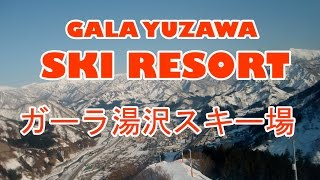 Yuzawa Japan  city photos gallery : Skiing in Japan, Gala Yuzawa, ガーラ湯沢スキー場