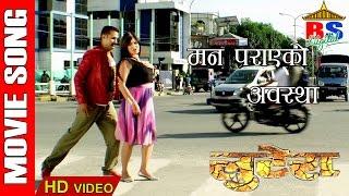 Man Parako Awastha (Movie Song) Lootera