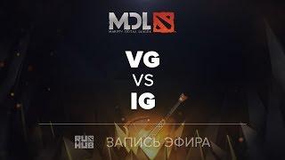 VG vs IG, MDL2017, game 1 [Adekvat, Smile]