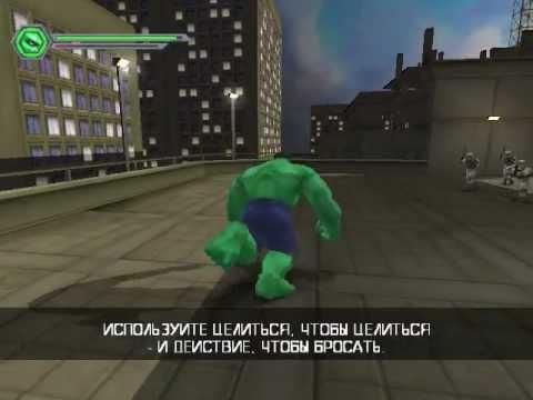 Прохождение игры the hulk миссия 3