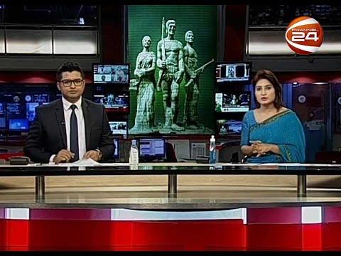 রাত ১০ টার খবর | 10 PM News | 29 June 2020
