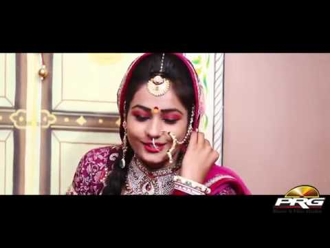 Video Rajasthani sexy baaty download in MP3, 3GP, MP4, WEBM, AVI, FLV January 2017