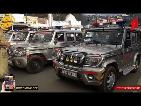 Video SP flags off highway patrolling vehicles - 11.1.2018 download in MP3, 3GP, MP4, WEBM, AVI, FLV January 2017