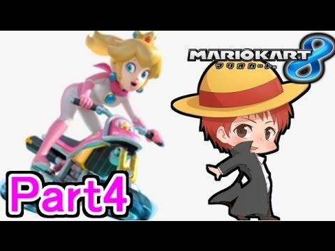 【マリオカート8】赤髪のともの実況プレイ Part4