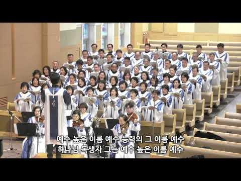 2019년 12월 29일 헤세드찬양대