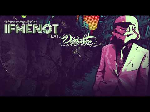 IFMENOT Feat.DAIZASTER - 