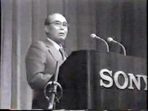 「[スピーチ]本田宗一郎さんが一度だけ行ったSonyでの講演が噺家並みのおもしろさ」のイメージ