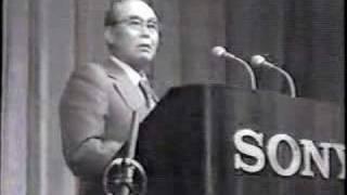 【本田宗一郎がSONYで1度だけ行った講演がこれだ!】掴みはこれでOK? 本田宗一郎のユニークな冒頭スピーチとは(1分)