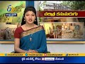 Lack of Facilities in Historical Archaeology Museum   at Kadapa - Video