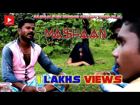 Video Mashan Sambalpuri Horror Comedy Video Film || B Ganesh Rao || Shri Balaji Videos Production download in MP3, 3GP, MP4, WEBM, AVI, FLV January 2017