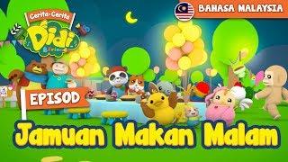 Video #39 Episod Jamuan Makan Malam | Didi & Friends MP3, 3GP, MP4, WEBM, AVI, FLV Juni 2019