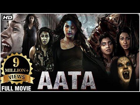 Aata Full Hindi Movie | Shraddha Das | Super Hit Hindi Dubbed Movie | Horror Movie