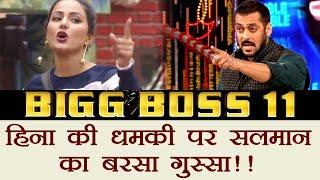 Video Bigg Boss 11: Salman Khan LASHES OUT on Hina Khan over Priyank Sharma Exit | FilmiBeat MP3, 3GP, MP4, WEBM, AVI, FLV Oktober 2017