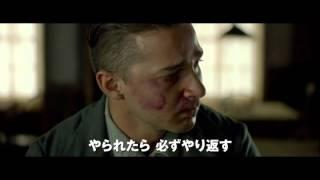 『欲望のバージニア』予告編
