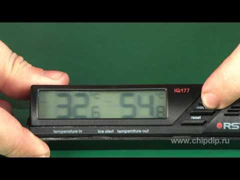 02177 digital auto thermometer