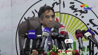 الأفلان يرفض الانتخابات في 4 جويلية المقبل