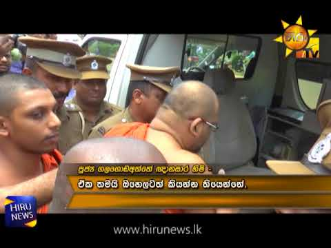 CoA to make another ruling on Ven. Gnanasara tomorrow