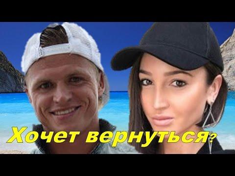 Бузова и Тарасов - любовь возможна. Дом 2 новости 07.01.2017 (видео)