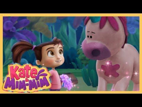 Kate & Mim-Mim | Fun Friends Of Mimiloo! From Full Episodes Series 1