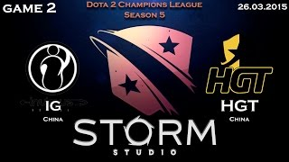 HGT vs IG, game 2