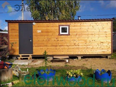Видеообзор деревянной каркасной бани 7,0х2,3 м с видеоотзывом от наших Заказчиковв Московской области