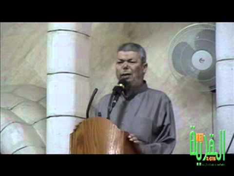 خطبة الجمعه لفضيلة الشيخ عبد الله نمر درويش 10/6/2011