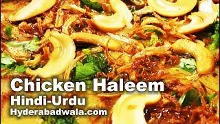 Chicken Haleem Recipe