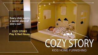 video thumbnail COZY STORY_PLAY HOUSE youtube