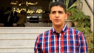 ريبورتاج مجمع المرحوم عبدالله عبداللطيف العثمان