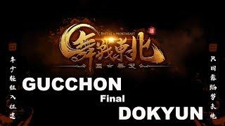 Gucchon vs Dokyun – BATTLE IN NORTHEAST vol.3 FINAL