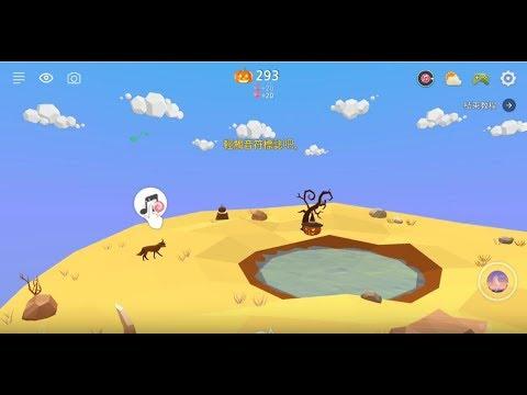 《我的綠洲 My Oasis》手機遊戲玩法與攻略教學!