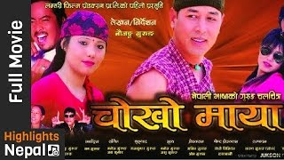 Video Chokho Maya - New Nepali Gurung Full Movie Ft. Anuta Gurung, Som, Jasu, Manoj Gurung MP3, 3GP, MP4, WEBM, AVI, FLV Juni 2019
