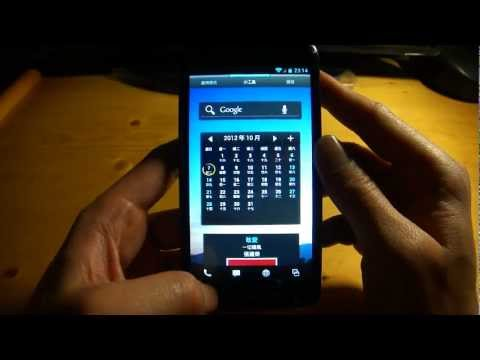 Sharp Android moble phone SH631W Test 1