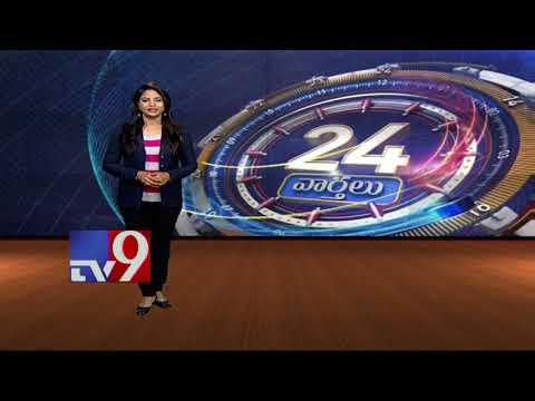 24 Hours 24 News || Top Trending Worldwide News || 21-11-2017 - TV9
