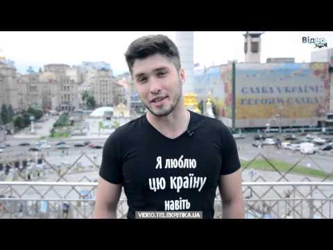Жизнь после Майдана