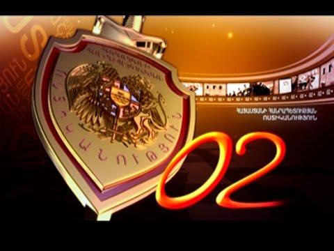 «02» հաղորդում 10.10.2014 (видео)