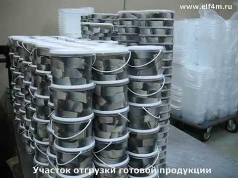 Видео: Производство рыбных пресервов, салатов. Работа устройства нарезки рыбы и закрывателя крышки.
