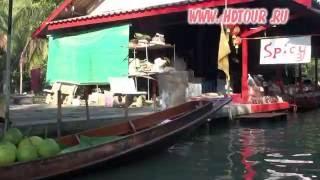 Float Market Video Guide (Bangkok, Thailand)