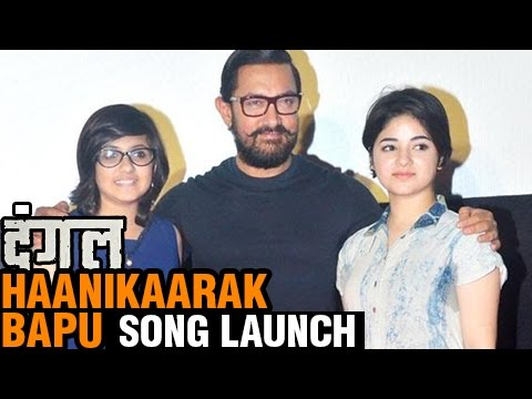 Aamir Khan At Dangal's Haanikaarak Bapu Song Launc
