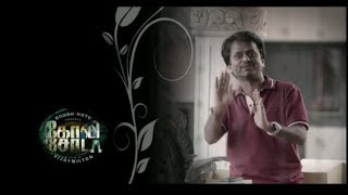 Goli Soda Theatrical Trailer (HD)