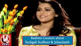 Video Rashmi Goutam about Sudigali Sudheer & Jabardasth   Guntur Talkies   Madila Maata   V6 News MP3, 3GP, MP4, WEBM, AVI, FLV Januari 2018