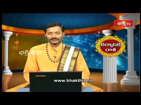 Todays Kalachakram, Rasi phalalu - Archana - 19th Oct 2014
