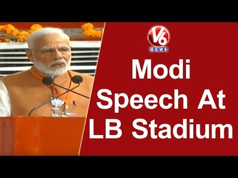 PM Modi Speech At BJP Public Meeting In LB Stadium | Telangana Elections 2018 | V6 News