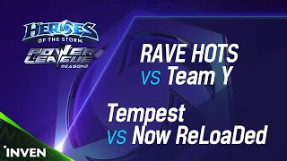 POWER LEAGUE S2 8강 6일차 1경기 : RAVE HOTS vs Team Y