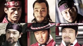 《EXCLUSIVE》Chapter #3|'Six Flying Dragons' & 'Deep Rooted Tree', best warrior! @Six Flying Dragons