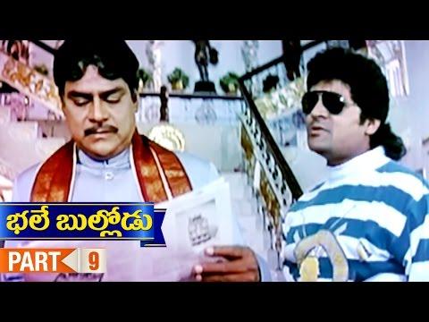 Video Bhale Bullodu Telugu Movie | Part 9 | Jagapathi Babu | Soundarya | Jayasudha | Koti download in MP3, 3GP, MP4, WEBM, AVI, FLV January 2017