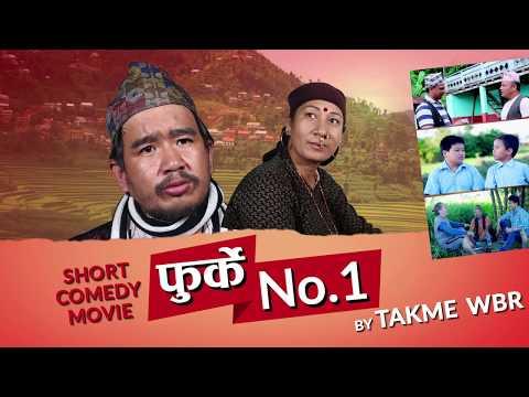 (फुर्के.न:1 भाग: १२ Furke No.1 Episode-12 : Wilson Bikram Rai &  ..19 min.)