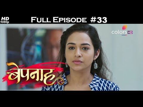 Video Bepannah - 2nd May 2018 - बेपनाह - Full Episode download in MP3, 3GP, MP4, WEBM, AVI, FLV January 2017