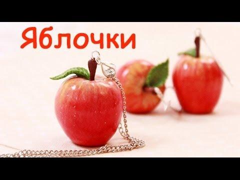 come modellare il fimo per creare pendenti e orecchini a forma di mela
